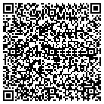 QR-код с контактной информацией организации ДОМОВОЙ ТД, ООО