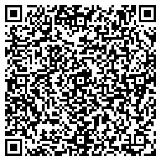 QR-код с контактной информацией организации МАРКИТАНТ, ООО