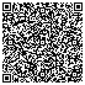 QR-код с контактной информацией организации ПЕРВОУРАЛЬСКТРУБОСБЫТ
