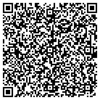 QR-код с контактной информацией организации КЛОВЕР-CLOVER, ЗАО