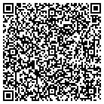 QR-код с контактной информацией организации СТАЛЬТРУБПРОМ, ООО