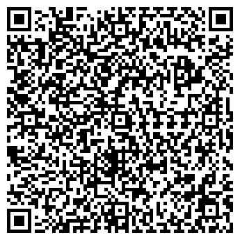 QR-код с контактной информацией организации СТАЛЬТЭК, ООО