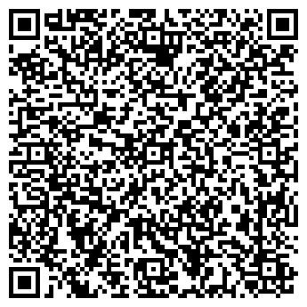 QR-код с контактной информацией организации ООО УРАЛАВТОМЕТСТРОЙ