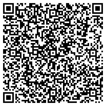 QR-код с контактной информацией организации УРАЛСТАЛЬ ТД, ЗАО