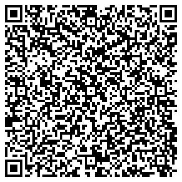 QR-код с контактной информацией организации УРАЛСТАЛЬКОМПЛЕКТ ТД, ООО