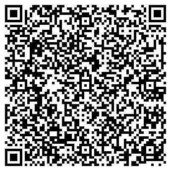 QR-код с контактной информацией организации ФОРВАРД ТД