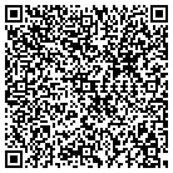 QR-код с контактной информацией организации ИНТЕРСНАБ