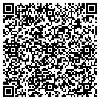 QR-код с контактной информацией организации ООО ВИТА-ТВ