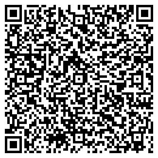 QR-код с контактной информацией организации ЛИНК-ТРЕЙД