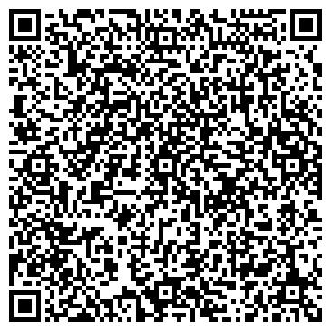 QR-код с контактной информацией организации УРАЛЬСКАЯ ТОРГОВО-ПРОМЫШЛЕННАЯ ПАЛАТА ПРЕДСТАВИТЕЛЬСТВО Г. ПЕРВОУРАЛЬСК