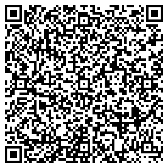 QR-код с контактной информацией организации КОМПАНИЯ ТРАНС-ПЛЮС