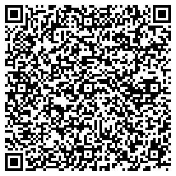 QR-код с контактной информацией организации ООО АСЛ ЧОП