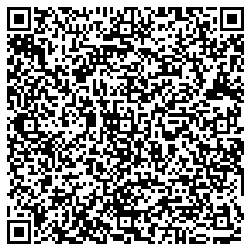 QR-код с контактной информацией организации ПЕРВОУРАЛЬСКИЙ ТАМОЖЕННЫЙ ПОСТ