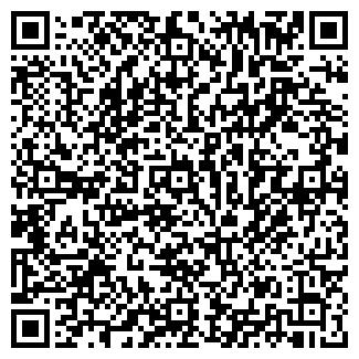 QR-код с контактной информацией организации УРАЛСТРОЙ