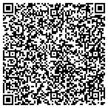 QR-код с контактной информацией организации УРАЛЬСКАЯ МЕТАЛЛОКОНСТРУКЦИЯ, ООО