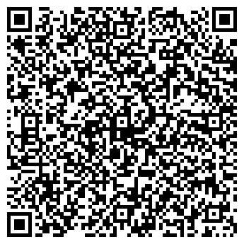 QR-код с контактной информацией организации ПЕРВОУРАЛЬСКА УГО И ЧС