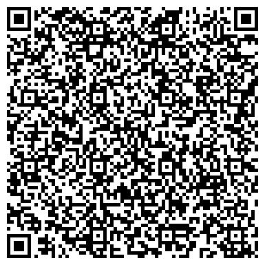 QR-код с контактной информацией организации УРАЛЬСКИЕ ЛИТЕЙНО-МЕХАНИЧЕСКИЕ МАСТЕРСКИЕ, ЗАО