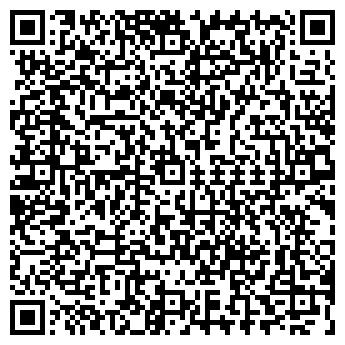 QR-код с контактной информацией организации АРТ-ШТРИХ