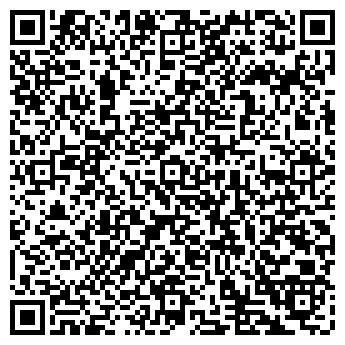 QR-код с контактной информацией организации ПЕРВОУРАЛЬСКИЙ ЗАВОД САНТЕХИЗДЕЛИЙ