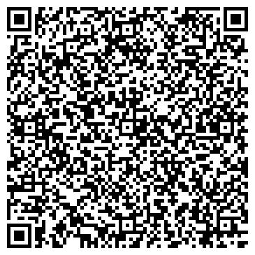 QR-код с контактной информацией организации УРАЛТРУБСНАБ ТОРГОВЫЙ ДОМ, ЗАО