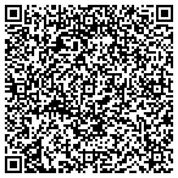 QR-код с контактной информацией организации УРАЛ-МЕТАЛЛ-Е ТОРГОВЫЙ ДОМ, ЗАО