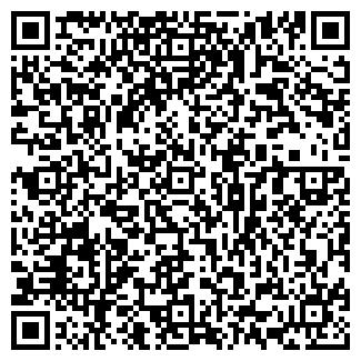 QR-код с контактной информацией организации РЕСЛОН