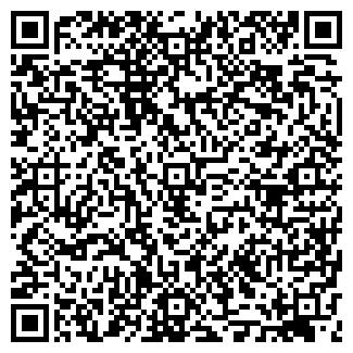 QR-код с контактной информацией организации УОМП НПП