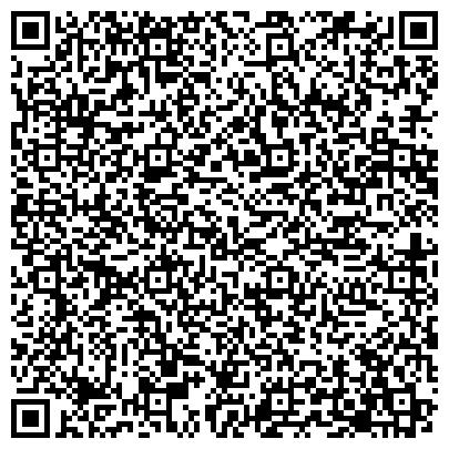 QR-код с контактной информацией организации МОТИВ СОТОВАЯ СВЯЗЬ (ООО ЕКАТЕРИНБУРГ-2000) ОФИС ОБСЛУЖИВАНИЯ