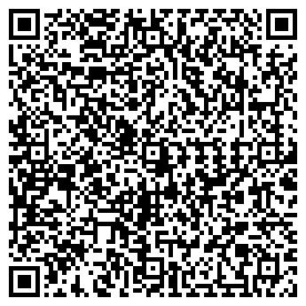 QR-код с контактной информацией организации ЭСТОДЕНТ, ООО
