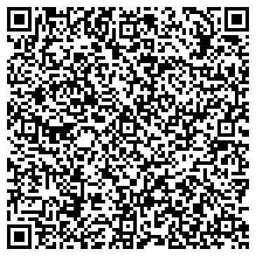 QR-код с контактной информацией организации СВЕРДЛОВСКОЕ ОБЛАСТНОЕ ПРАВЛЕНИЕ ВОГ ПЕРВОУРАЛЬСКИЙ ФИЛИАЛ