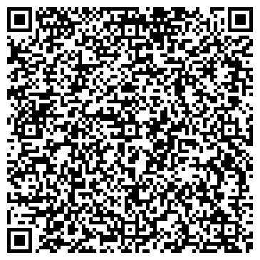 QR-код с контактной информацией организации ПЕРВОУРАЛЬСКА СТОМАТОЛОГИЧЕСКАЯ ПОЛИКЛИНИКА