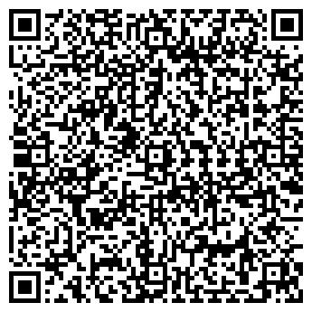QR-код с контактной информацией организации ИНВЕСТ-СПУТНИК