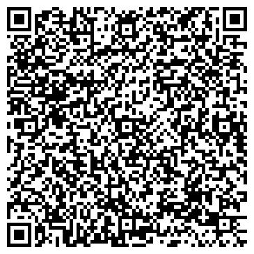 QR-код с контактной информацией организации ПЕРВОУРАЛЬСКА АДВОКАТСКАЯ КОНТОРА № 1