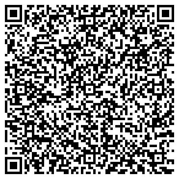 QR-код с контактной информацией организации БЕЛЯЕВА ЛАРИСА СТЕПАНОВНА