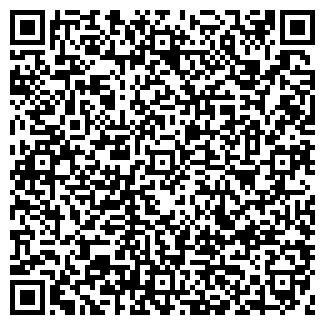 QR-код с контактной информацией организации УГОЛЬ ПКФ