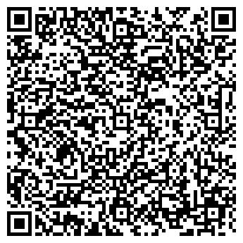 QR-код с контактной информацией организации ПЕРВОУРАЛЬСКА № 70