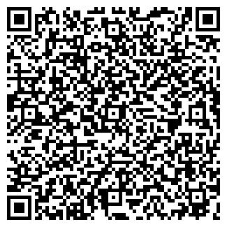 QR-код с контактной информацией организации ЮРМИС, ООО