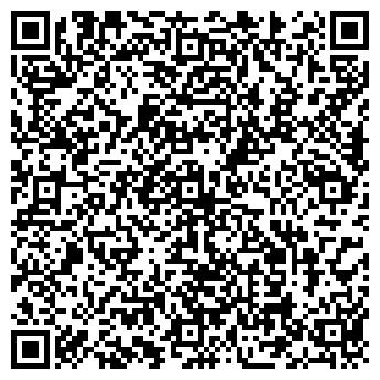 QR-код с контактной информацией организации СРЕДУРАЛЖИЛСТРОЙ, ООО