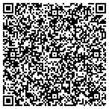 QR-код с контактной информацией организации УРАЛЬСКИЙ ЦЕНТР КОМПЛЕКСНОГО СТРОИТЕЛЬСТВА, ООО