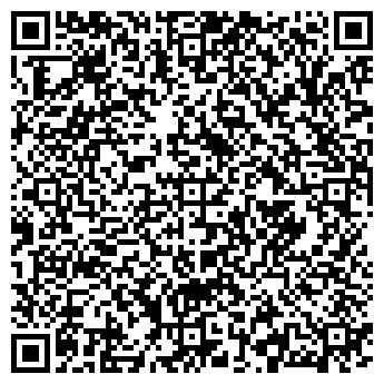 QR-код с контактной информацией организации УРАЛЬСКИЙ ТРУБНИК