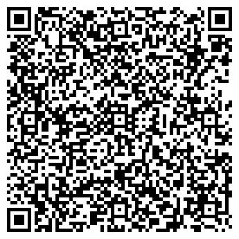 QR-код с контактной информацией организации РЕГ-ПРЕСС ИА, ООО