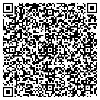 QR-код с контактной информацией организации ИНТЕР-КЛУБ, ООО