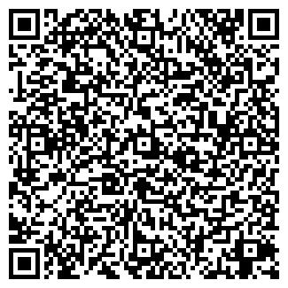 QR-код с контактной информацией организации LOTTO