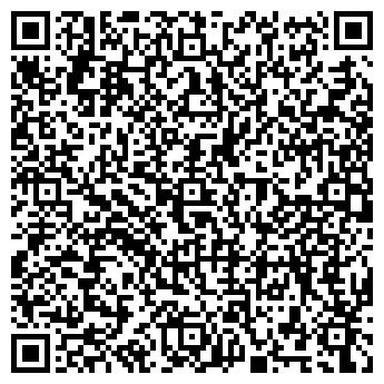 QR-код с контактной информацией организации №11 ДЕТСКИЙ САД 'ЧЕБУРАШКА'