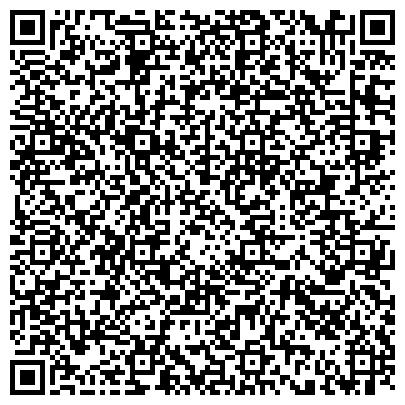 QR-код с контактной информацией организации ПЛАСТОВСКИЙ ФИЛИАЛ ОГУП 'ОБЛЦТИ' ПО ЧЕЛЯБИНСКОЙ ОБЛАСТИ