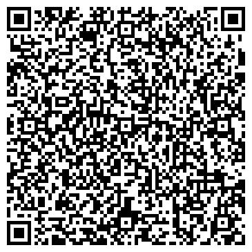 QR-код с контактной информацией организации КОЛЛЕГИЯ АДВОКАТОВ Г. ПЛАСТА