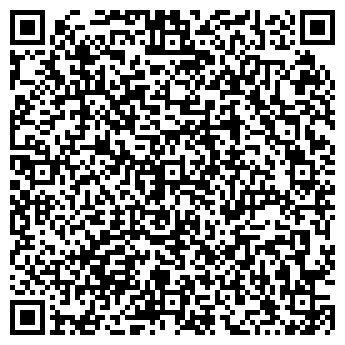 QR-код с контактной информацией организации ЦЕНТР ПО ЗЕМЛЕУСТРОЙСТВУ МУ