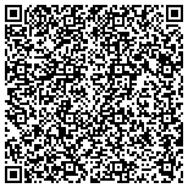 QR-код с контактной информацией организации ЧЕЛЯБОПТПРОМ ПЛАСТОВСКОЕ БЮРО ЗАКАЗОВ