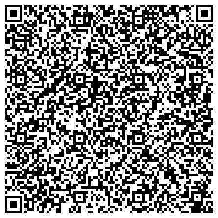 QR-код с контактной информацией организации КОМПЛЕКСНЫЙ ЦЕНТР СОЦИАЛЬНОГО ОБСЛУЖИВАНИЯ НАСЕЛЕНИЯ Г.ПЛАСТ
