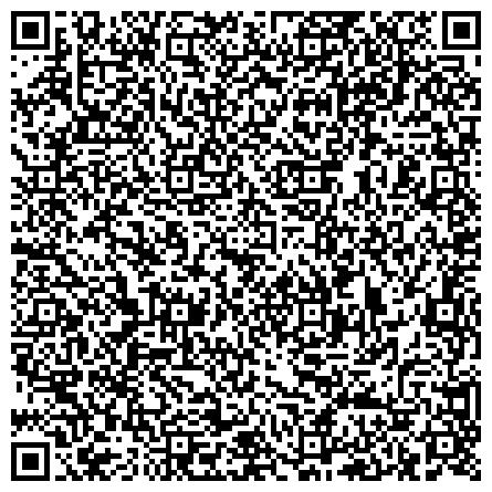 QR-код с контактной информацией организации ПЛАСТОВСКОЕ ДРСУ ООО